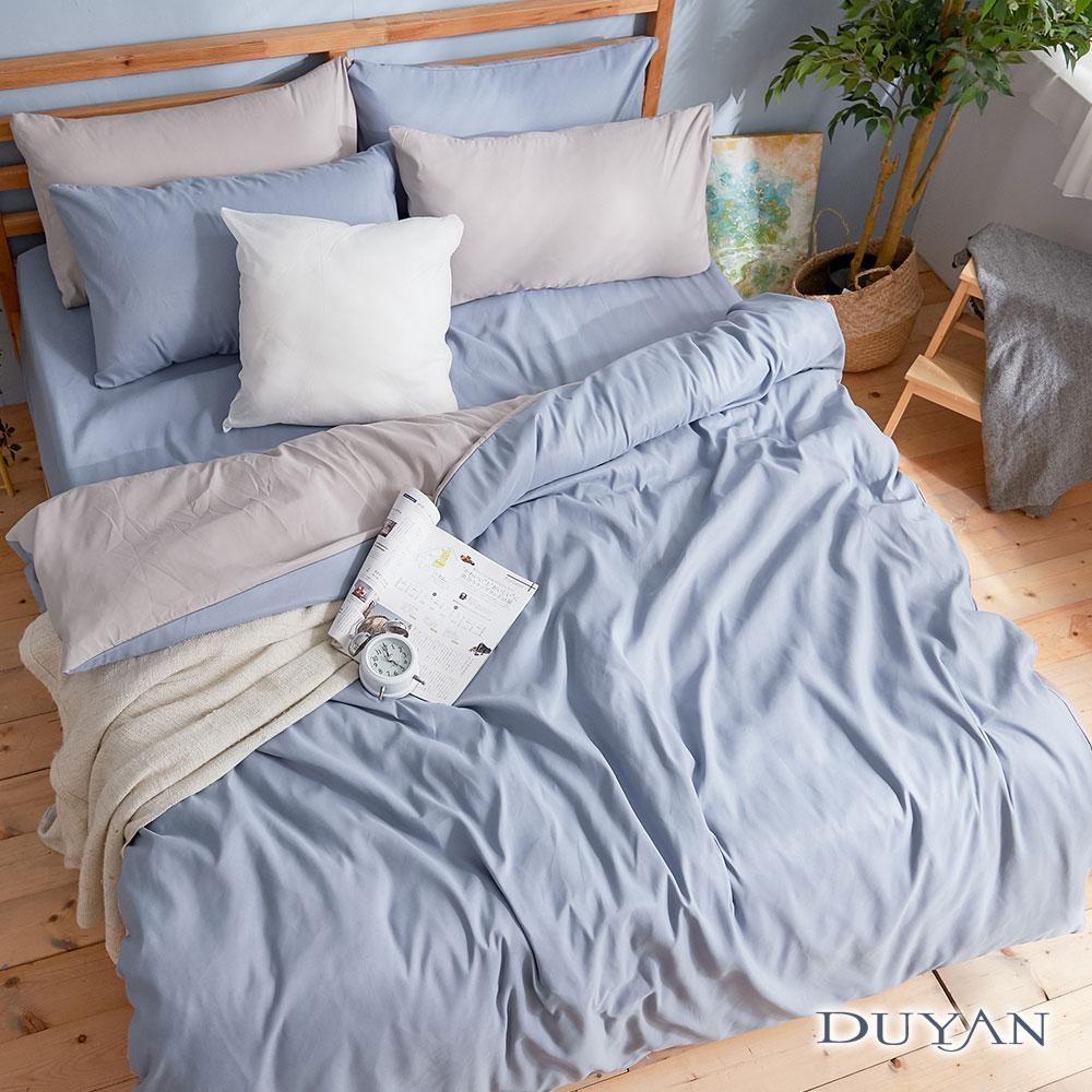 DUYAN竹漾-芬蘭撞色設計-雙人床包被套四件組-多款任選 台灣製