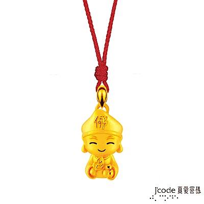 J code真愛密碼金飾 小萌佛-濟公黃金墜子-立體硬金款 送項鍊