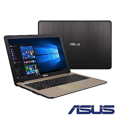 ASUS X540UB 15吋筆電 (i5-8250U/MX110/1T+8G/黑