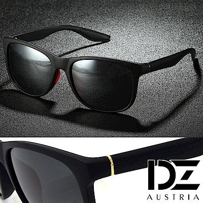 DZ 貴族經典 抗UV 防曬偏光太陽眼鏡墨鏡(酷黑系)