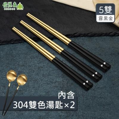 【Beroso 倍麗森】不鏽鋼鈦合金霧黑金方筷子5入+湯匙2入組