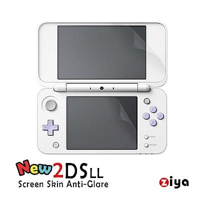 [ZIYA] 任天堂 NINTENDO 2DS-LL / XL 抗刮螢幕保護貼 霧面抗反射
