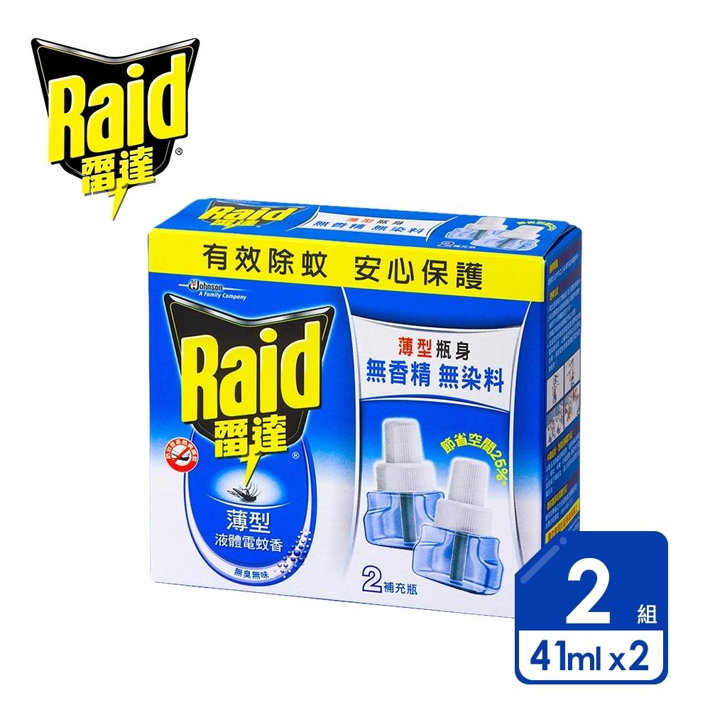 雷達 薄型液體電蚊香-無臭無味補充瓶(41mlx2入) x2組