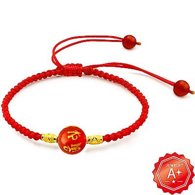 A+ 佛祖保平安六字真言紅瑪瑙 千足黃金轉運珠紅繩手鍊