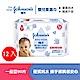 [限時搶購]嬌生嬰兒純水柔濕巾x12入/箱(種類可選) product thumbnail 1