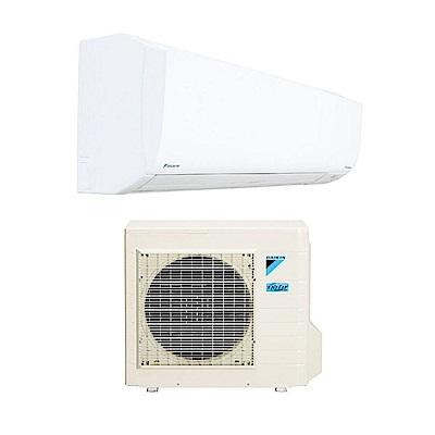 DAIKIN大金 5-7坪橫綱系列變頻分離式冷暖氣RXM41SVLT/FTXM41SVLT