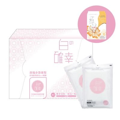 白的確幸無菌衛生棉 28cm夜用一般16片1盒贈花語25.5cm日用一般8片1盒