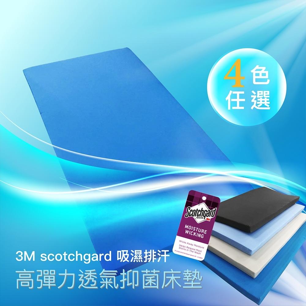 岱思夢 3M吸濕排汗高彈力透氣抑菌床墊 雙人5尺 日式床墊 折疊床墊 台灣製造