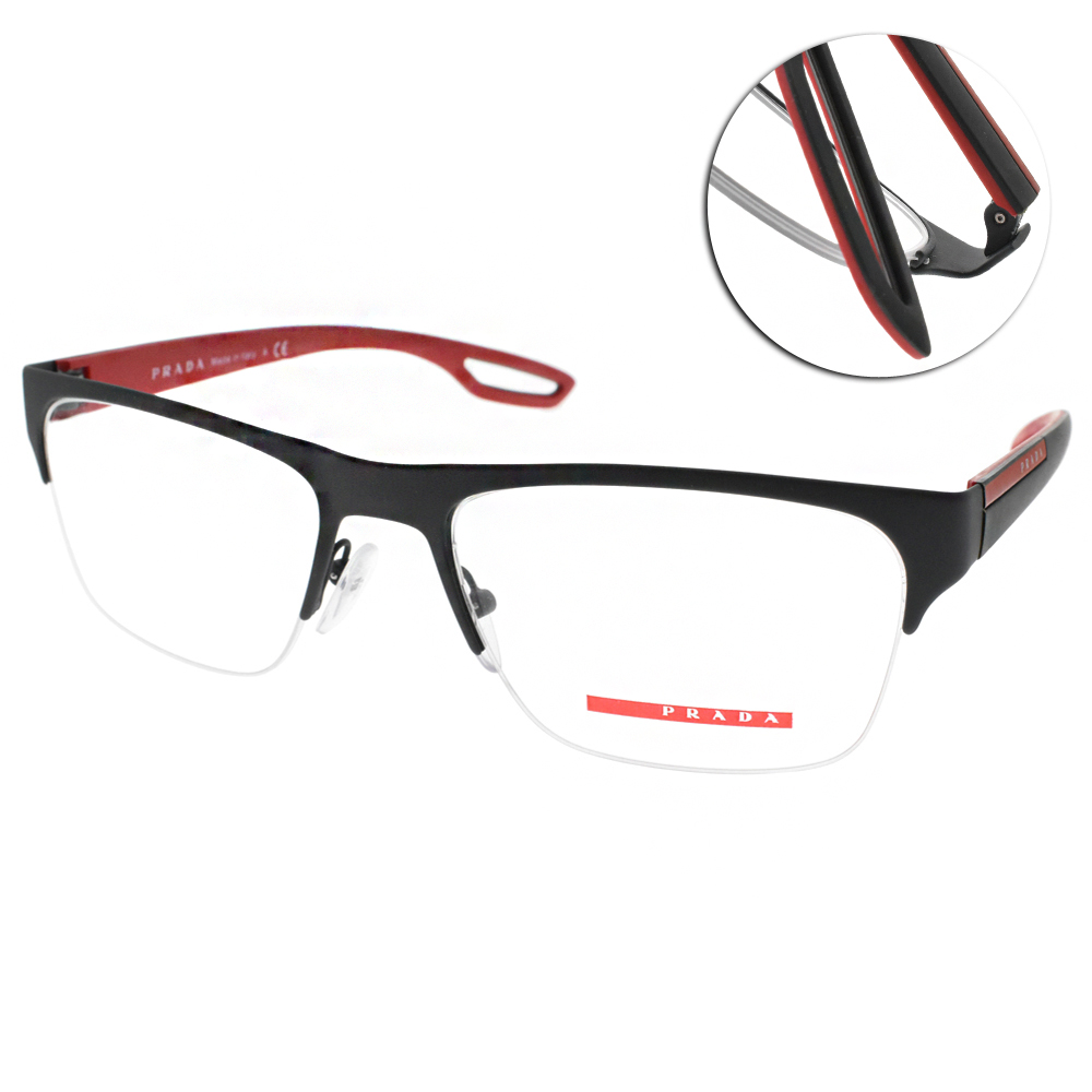 PRADA光學眼鏡 簡約休閒/黑-紅 #VPS55F UFI1O1