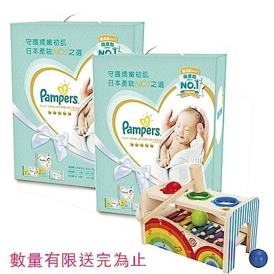 (2箱組)幫寶適 一級幫 紙尿褲/尿布 初生禮盒組