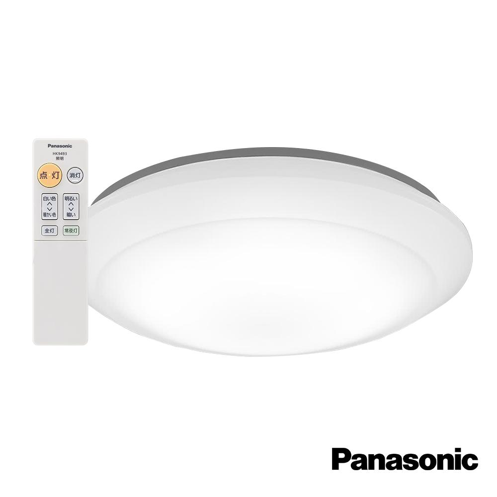 Panasonic國際牌 第三代 LED 32.5W 調光調色遙控吸頂燈