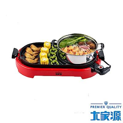 大家源火烤兩用爐(TCY-3707)
