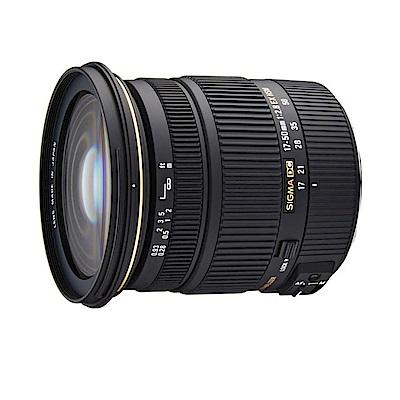 SIGMA 17-50mm F2.8 EX DC OS HSM (平輸) CANON
