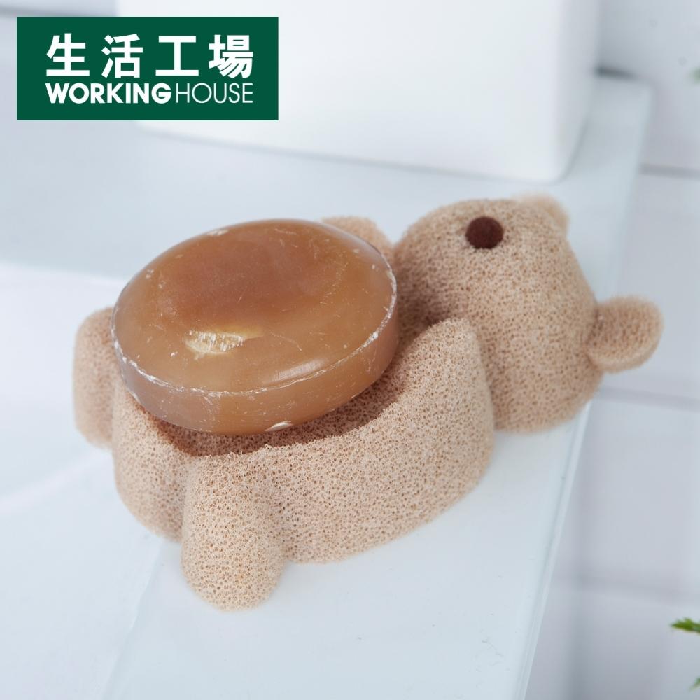 【品牌週全館8折起-生活工場】Bubble皂盤-小熊