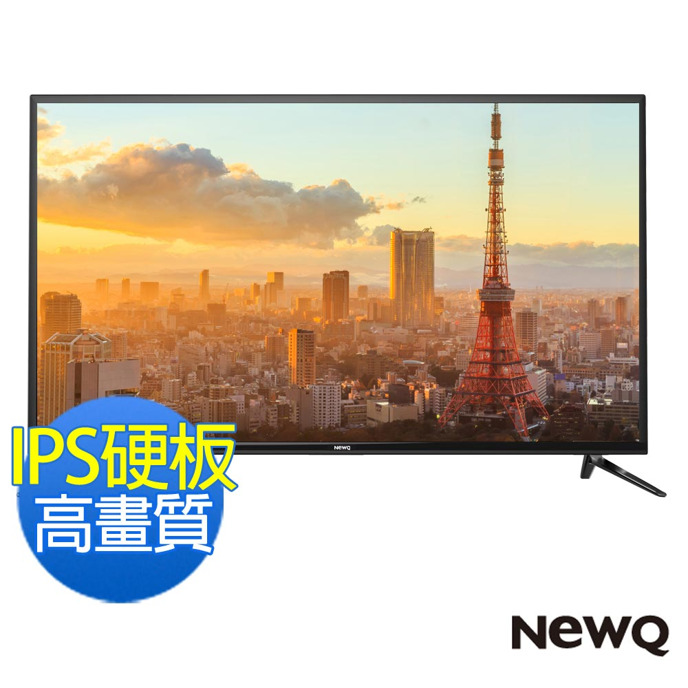 NEWQ 32型護眼低藍光高畫質LED液晶顯示器 視訊盒 32NQ-DC1