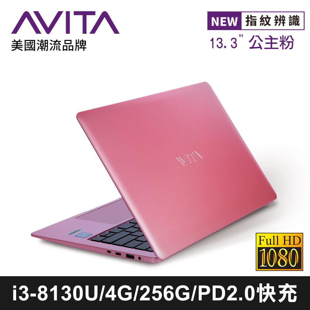 AVITA LIBER 13吋筆電 i3-8130U/4G/256GB SSD 公主粉