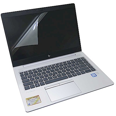EZstick HP Elitebook 840 G5 專用 螢幕保護貼