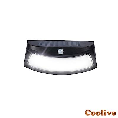 Coolive「太陽能」LED 防水人體感應壁燈(白光)