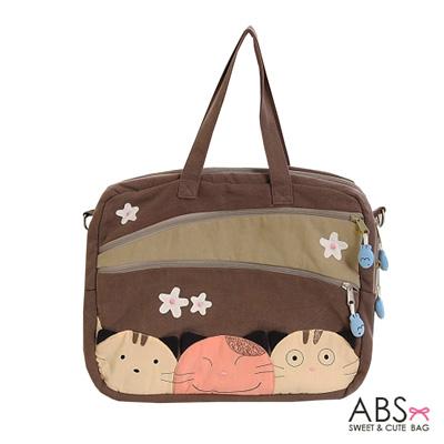 ABS貝斯貓 三隻小貓 可側背拼布肩背包(咖啡)88-067