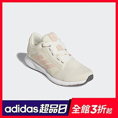 【超品日限定】adidas EDGE LUX 4 跑鞋 女 FV6352