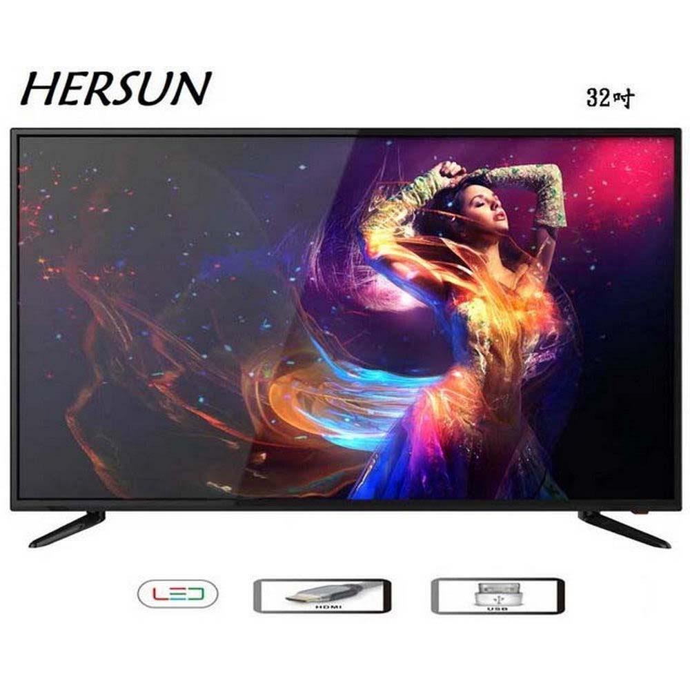 HERSUN  32吋液晶顯示器  HS-3261+數位視訊盒