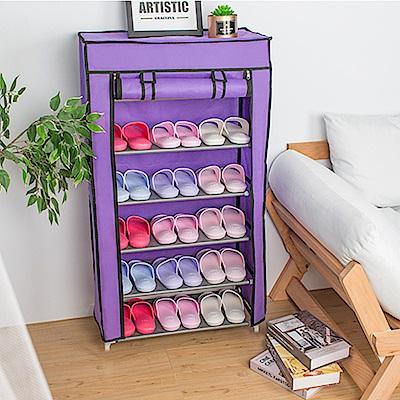 [團購2入組] 樂嫚妮 六層DIY組合防塵鞋架/鞋櫃