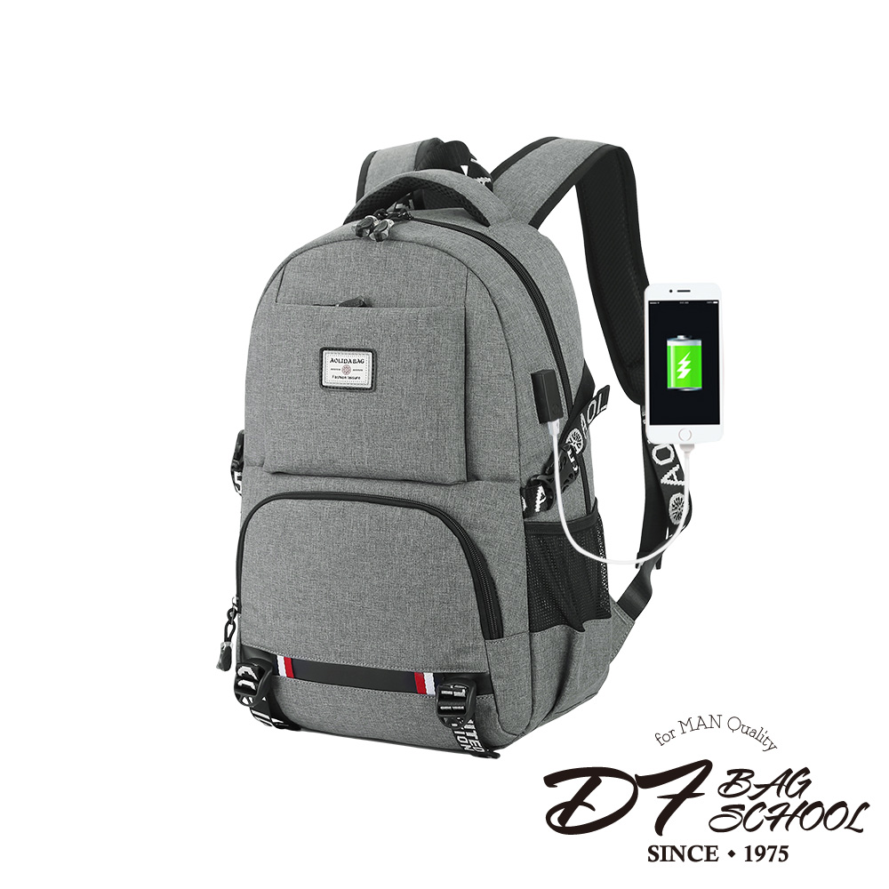 DF BAGSCHOOL - 韓版學生大容量雙肩USB旅行後背包-共4色