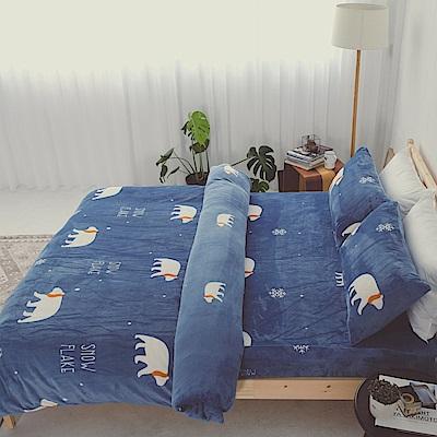 AmissU 北歐送暖法蘭絨雙人加大床包枕套3件組 北極熊戀曲