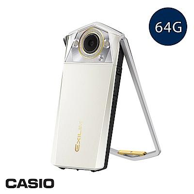 【64G超值組】CASIO TR80 自拍神器 (白色/粉色/限量黑) (公司貨)
