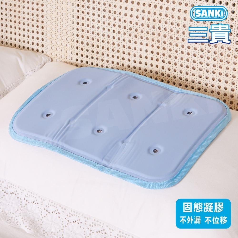 日本SANKi 低反發冰涼枕座墊散熱加強版(30x40cm)