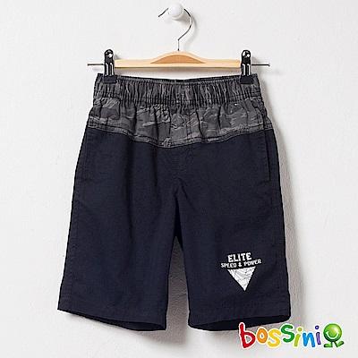 bossini男童-印花輕便短褲04黑