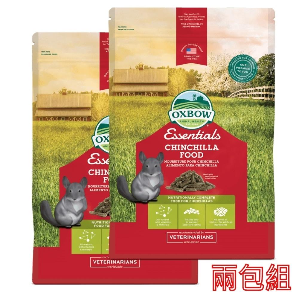 美國OXBOW - 龍貓主食 10磅/包 兩包組(龍貓飼料)