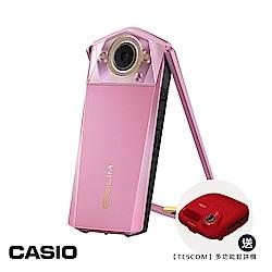 CASIO TR80 自拍神器 單機 (公司貨)