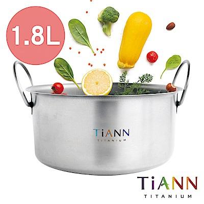 TiANN 鈦安純鈦餐具 鈦安個性小圓鍋/氣炸鍋內鍋/電鍋內鍋/保鮮盒1.8L(可折耳)(時時樂)