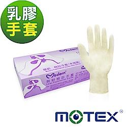 華新 檢診手套 (未滅菌)-無粉檢診手套(薄)-100PCS/盒(L)