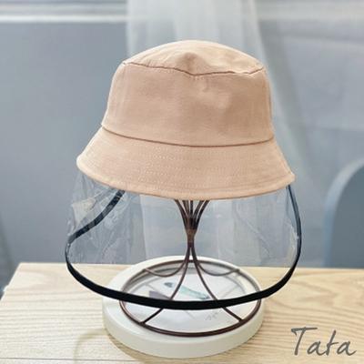 童裝  素色兒童防疫漁夫帽 共四色 TATA KIDS
