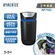 美國Homedics家醫 UV離子殺菌空氣清淨機 AP-T20 product thumbnail 2
