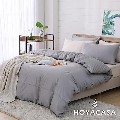 HOYACASA時尚覺旅 加大300織長纖細棉被套床包四件組-沉穩灰米