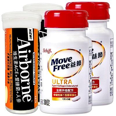 Schiff-MoveFree益節加強型迷你錠+Airborne維生素發泡錠(香橙)各2瓶