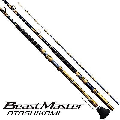 【SHIMANO】Beast Master OTOSHIKOMI 245 船竿