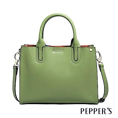 PEPPER`S Audrey 牛皮提包 - 草綠色