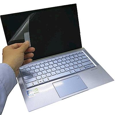 EZstick ASUS UX431 UX431F UX431FN  專用 螢幕保護貼