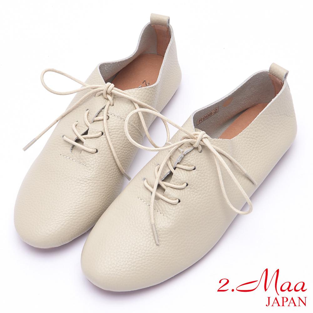 2.Maa 復古柔軟小牛皮綁帶平底包鞋 - 米