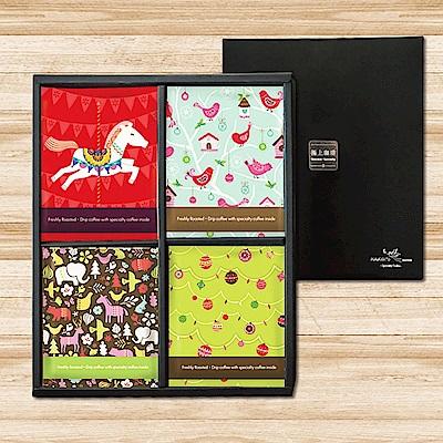 【哈亞咖啡.涼風-圖樣藝術】設計款禮盒 南美非洲組 (24入)