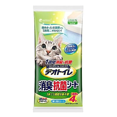 Unicharm消臭大師 一周間消臭抗菌貓尿墊 四片入 (雙層貓砂盆專用)