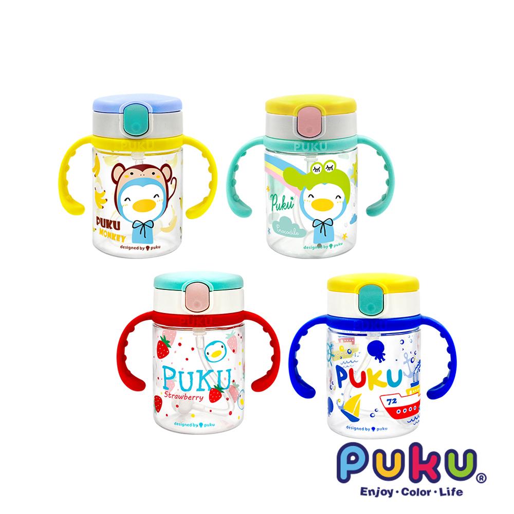 【PUKU】Tritan彩虹糖水杯220ml