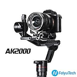 Feiyu飛宇 AK2000單眼相機三軸穩定器(不含相機)-公司