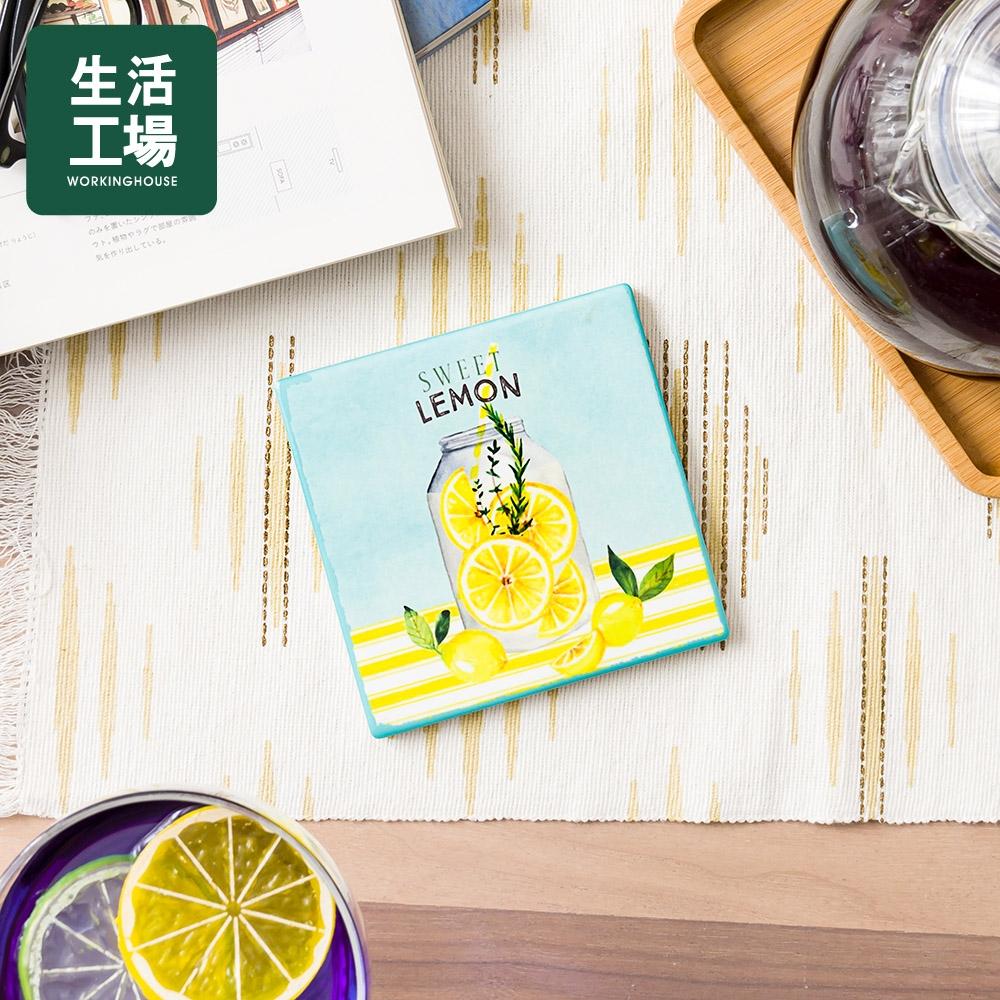 【雙11搶先購↗全館下殺3折起-生活工場】SWEET LEMON杯墊