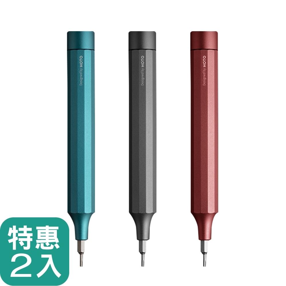 【二入組】24合1精修螺絲刀 小米有品 HOTO小猴
