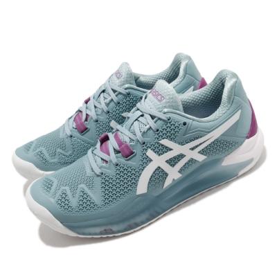Asics 網球鞋 Gel-Resolution 8 D 女鞋 亞瑟士 寬楦 緩衝 膠底 亞瑟膠 綠 紫 1042A097403